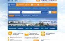 Alvona – прототип нового сайта