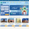 Новый сайт TEZ Tour с онлайн бронированием туров