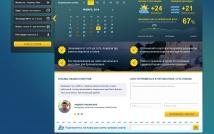 Zont Travel – продажа туров онлайн
