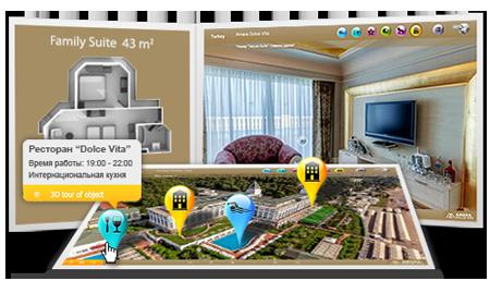 Интерактивная карта отеля и курортного комплекса